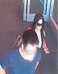 Authorities Search For Female Thief